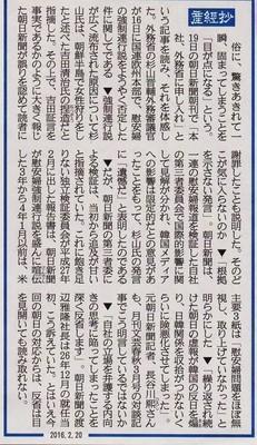 f:id:satoumamoru:20190128165421j:image