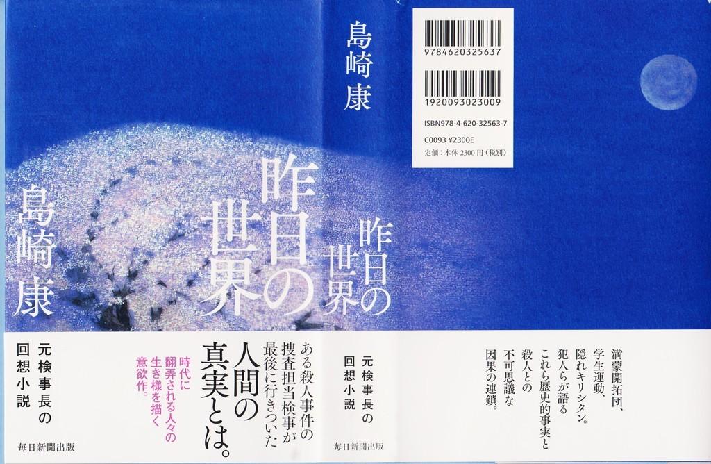 f:id:satoumamoru:20190201160616j:plain