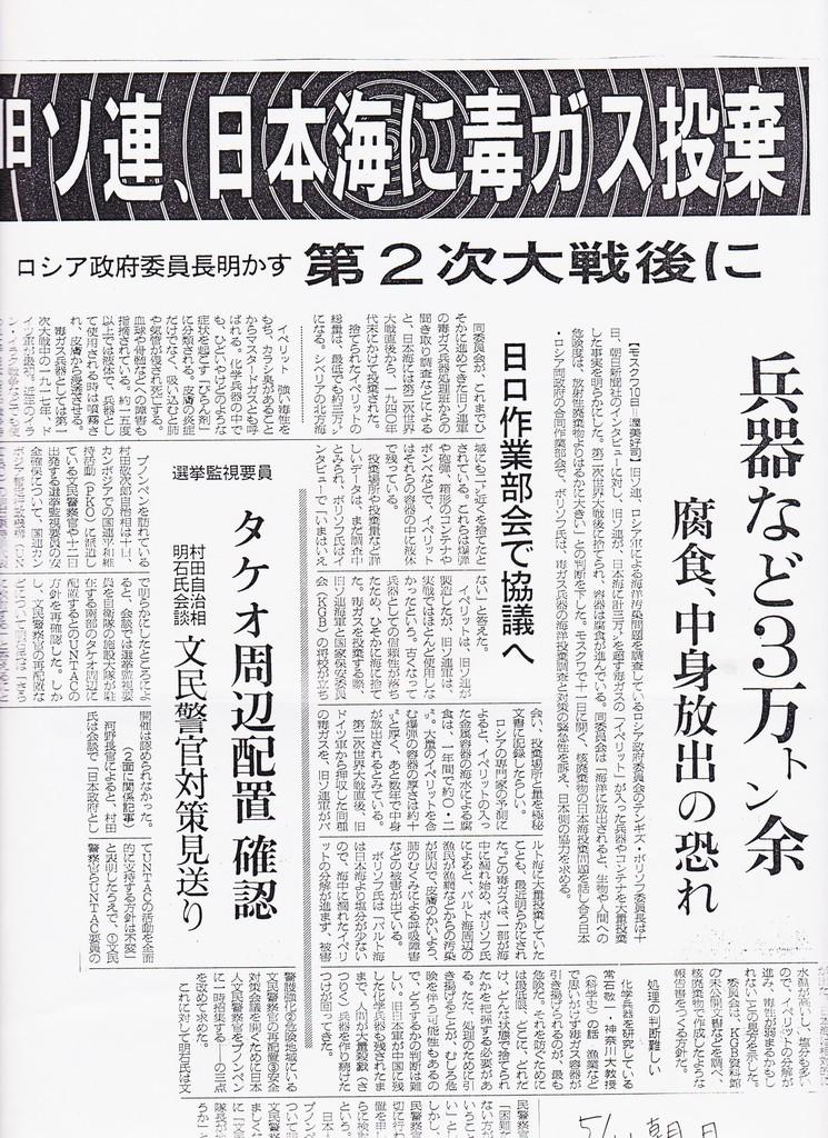 f:id:satoumamoru:20190201165023j:plain