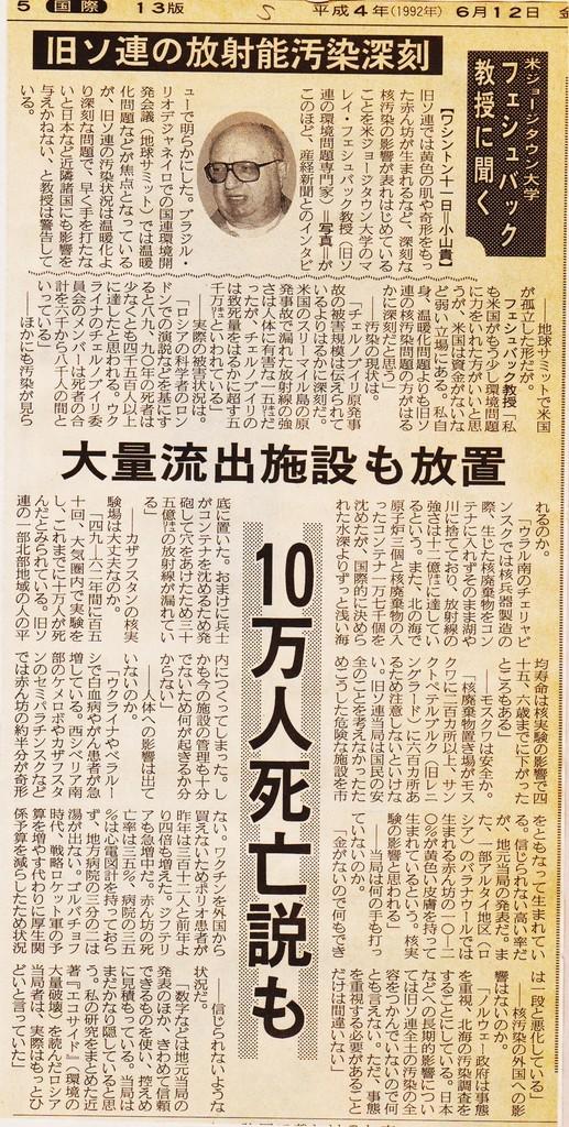 f:id:satoumamoru:20190201165316j:plain