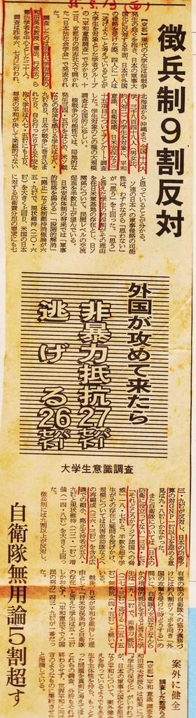 f:id:satoumamoru:20190206154013j:plain