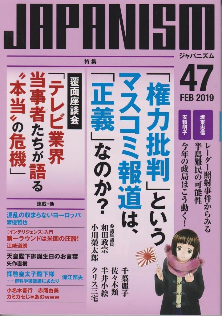 f:id:satoumamoru:20190213174844j:plain