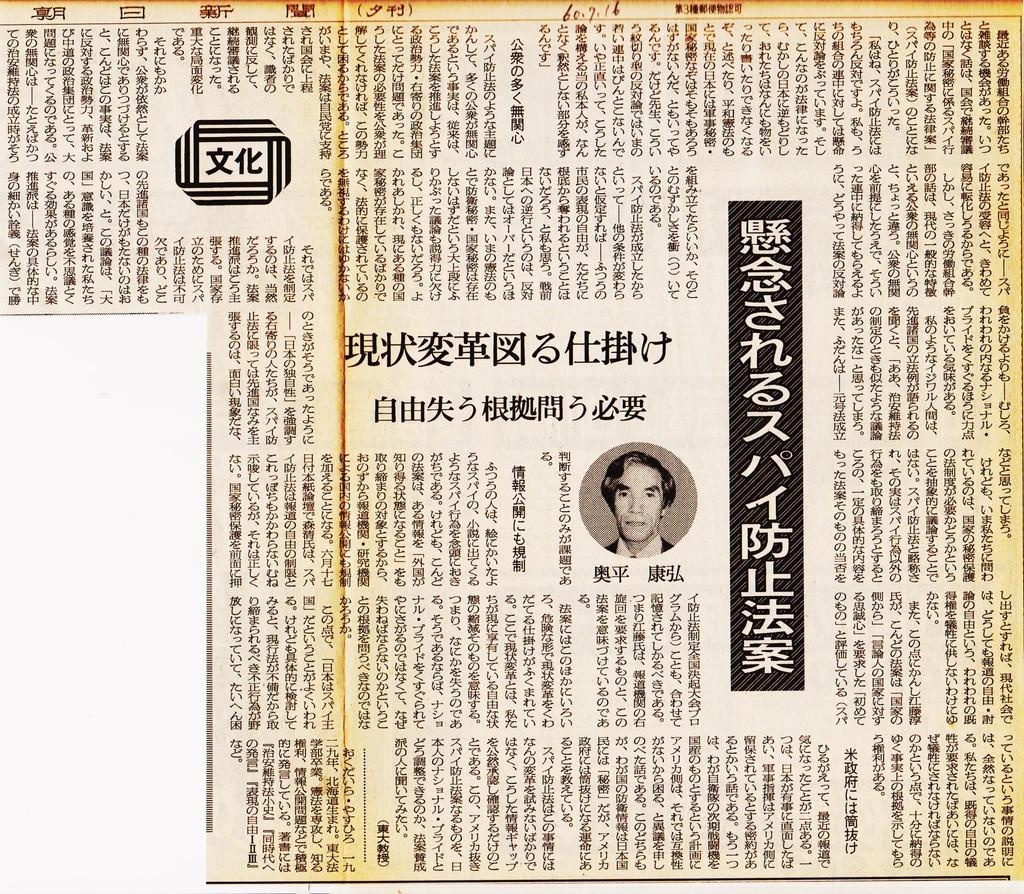 f:id:satoumamoru:20190224121802j:plain