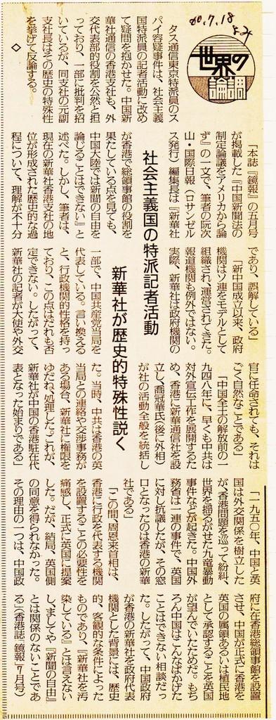 f:id:satoumamoru:20190224124955j:plain