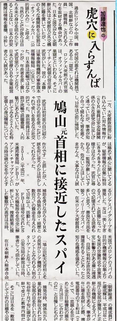 f:id:satoumamoru:20190224125648j:plain