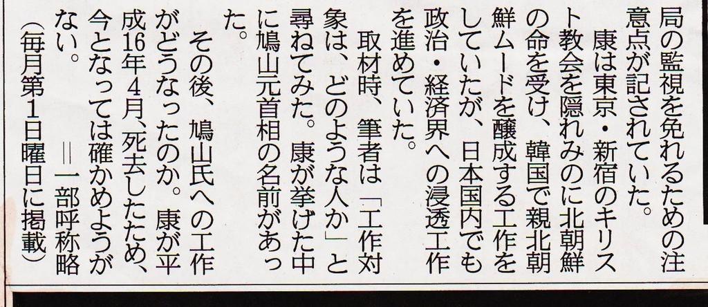 f:id:satoumamoru:20190224125714j:plain
