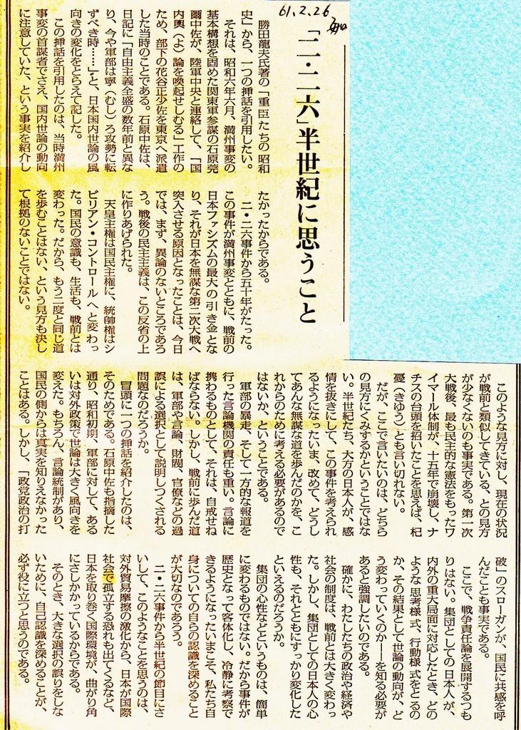 f:id:satoumamoru:20190226131415j:plain