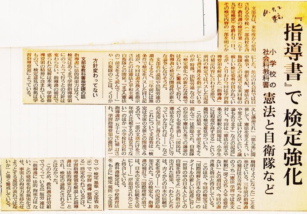 f:id:satoumamoru:20190305175600j:plain
