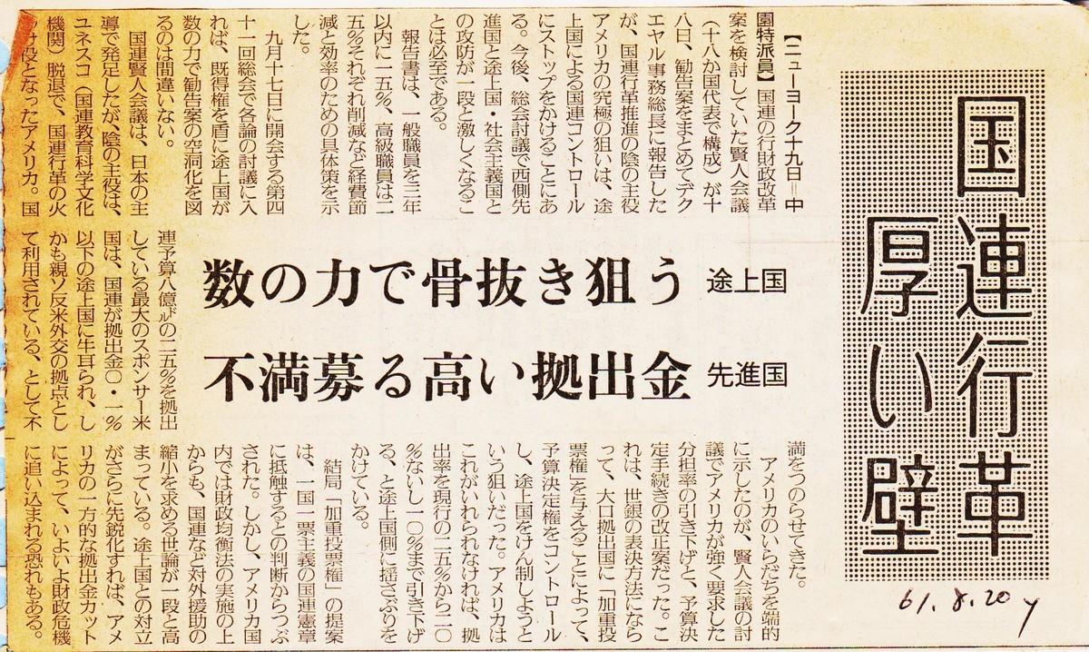 f:id:satoumamoru:20190316111812j:plain