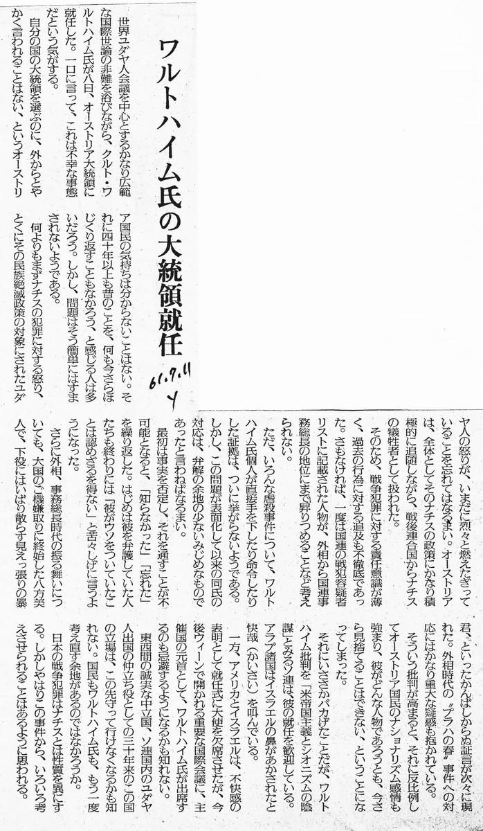 f:id:satoumamoru:20190316112356j:plain