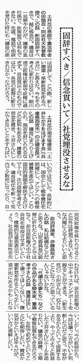 f:id:satoumamoru:20190317115828j:plain