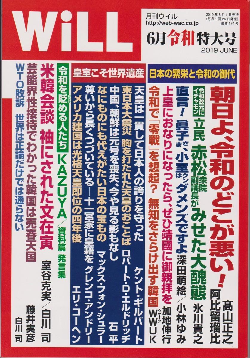 f:id:satoumamoru:20190423174627j:plain