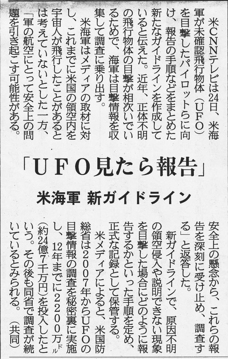 f:id:satoumamoru:20190427114312j:plain