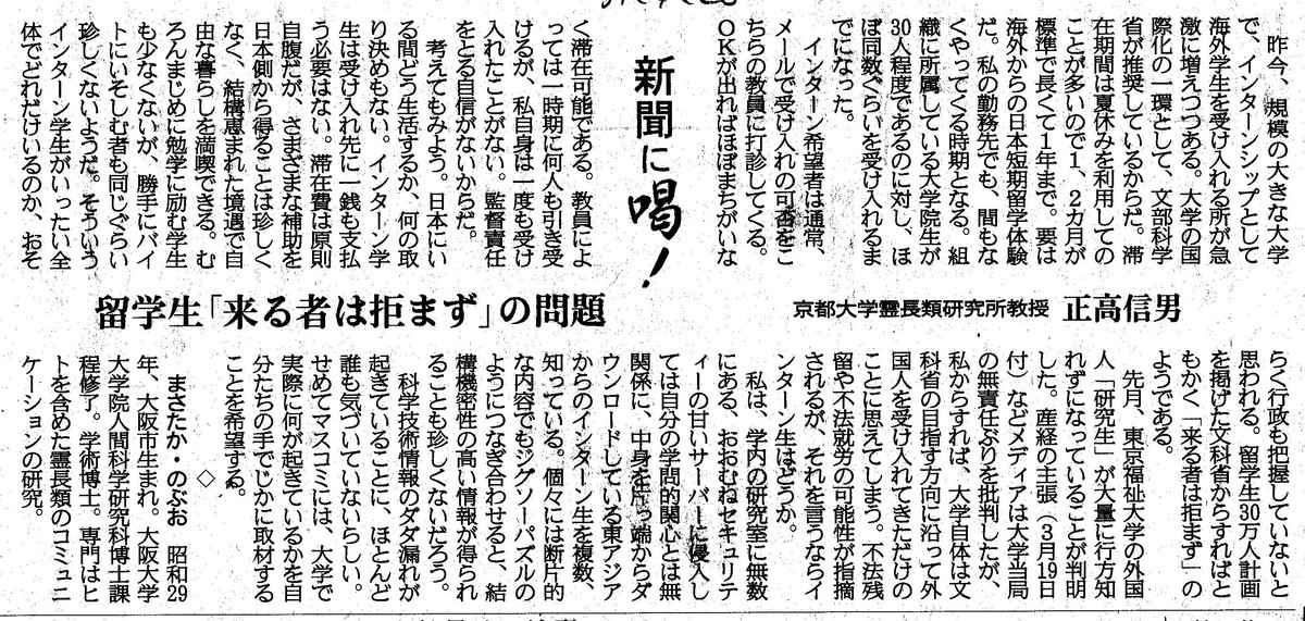 f:id:satoumamoru:20190428114917j:plain