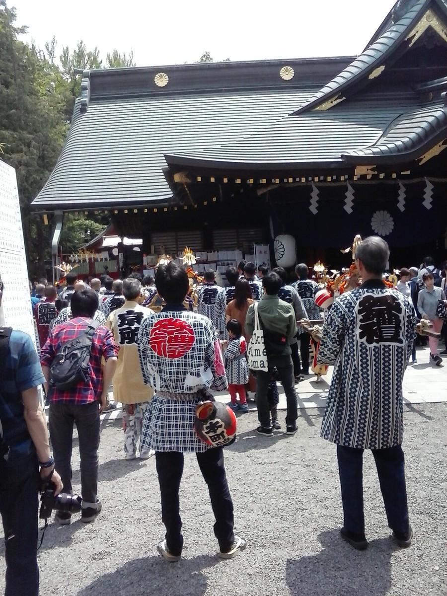 f:id:satoumamoru:20190504124126j:plain