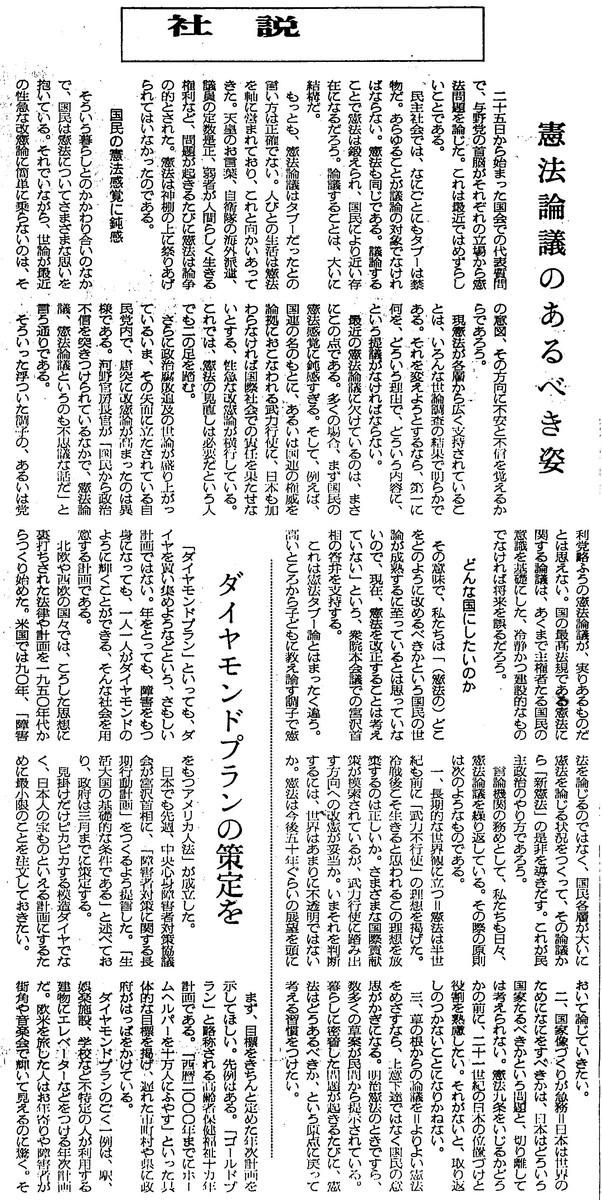 f:id:satoumamoru:20190511125628j:plain