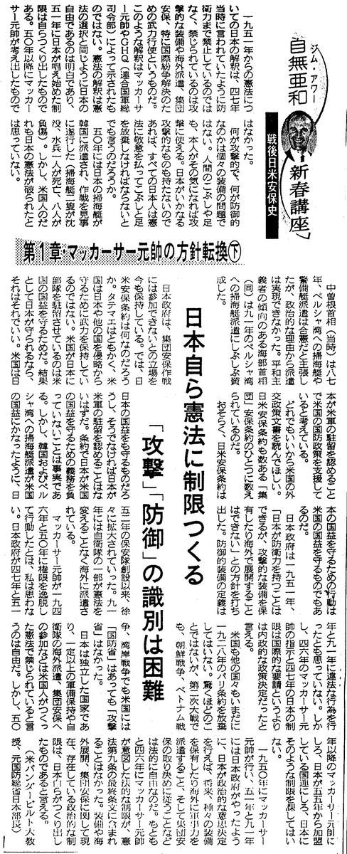 f:id:satoumamoru:20190511130210j:plain