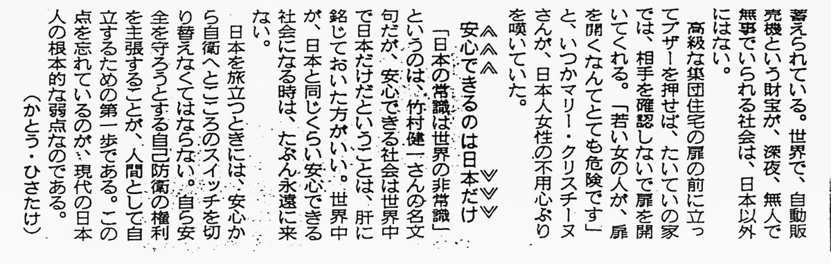 f:id:satoumamoru:20190515175303j:plain