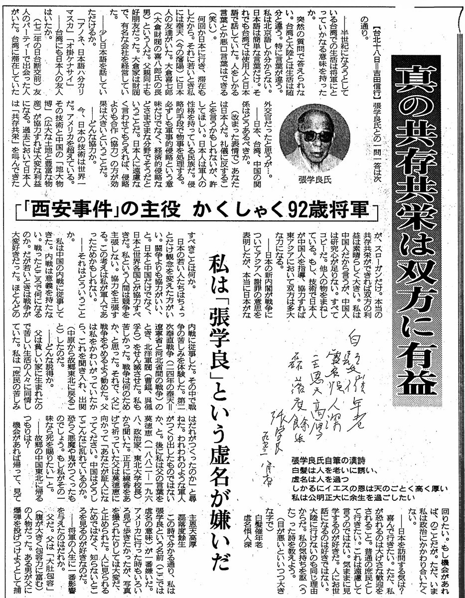 f:id:satoumamoru:20190524192621j:plain