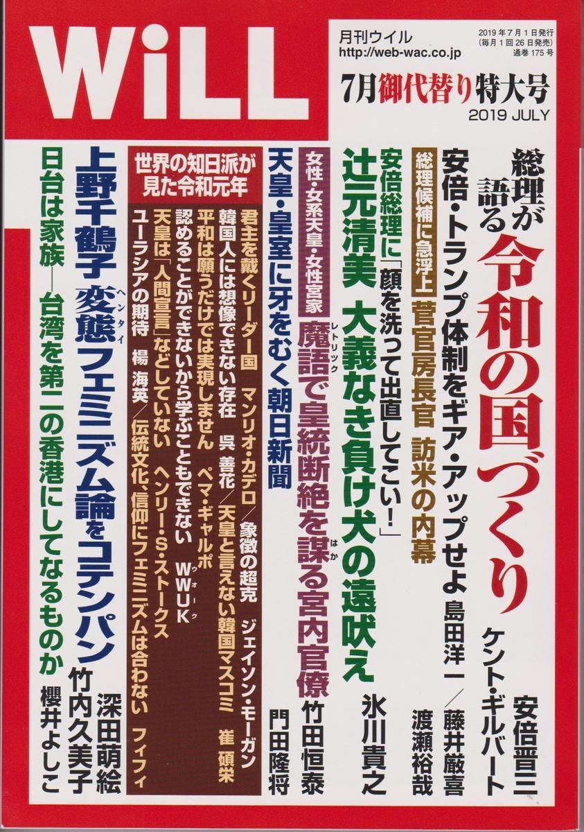 f:id:satoumamoru:20190524192818j:plain