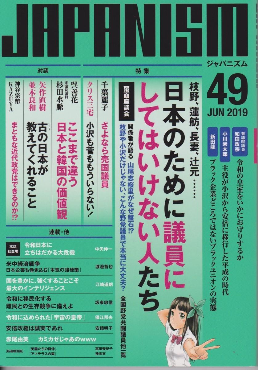 f:id:satoumamoru:20190607172309j:plain