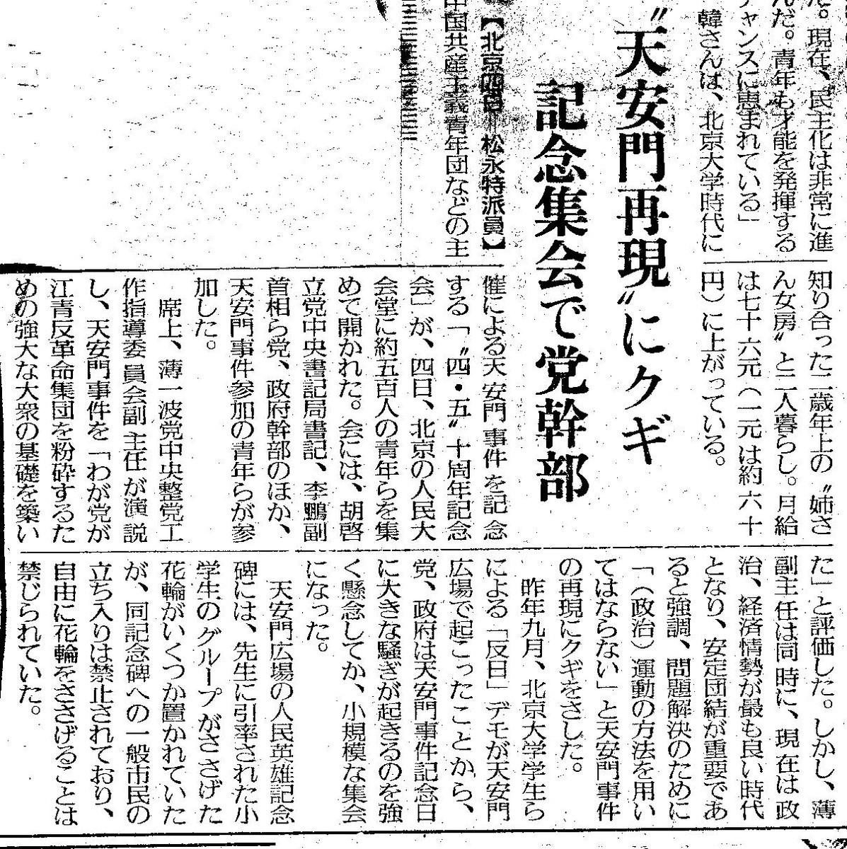 f:id:satoumamoru:20190610125336j:plain