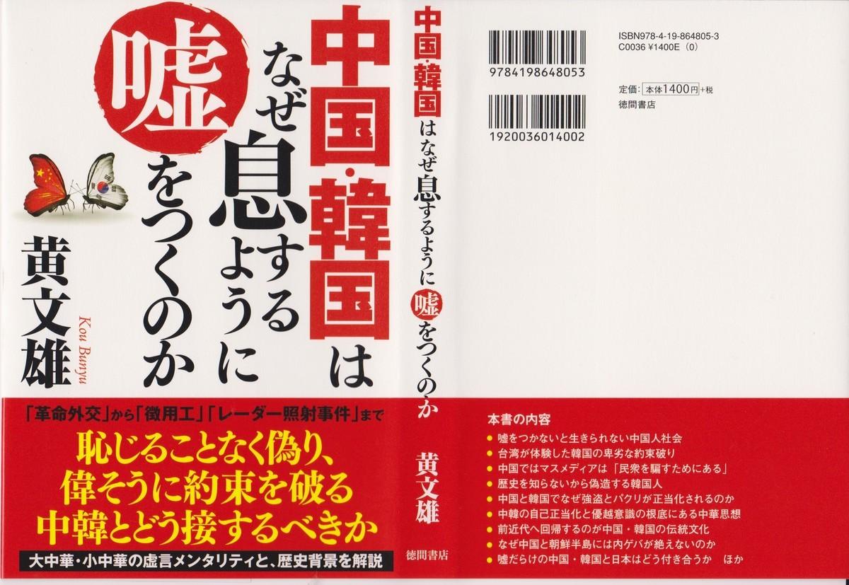 f:id:satoumamoru:20190615143825j:plain
