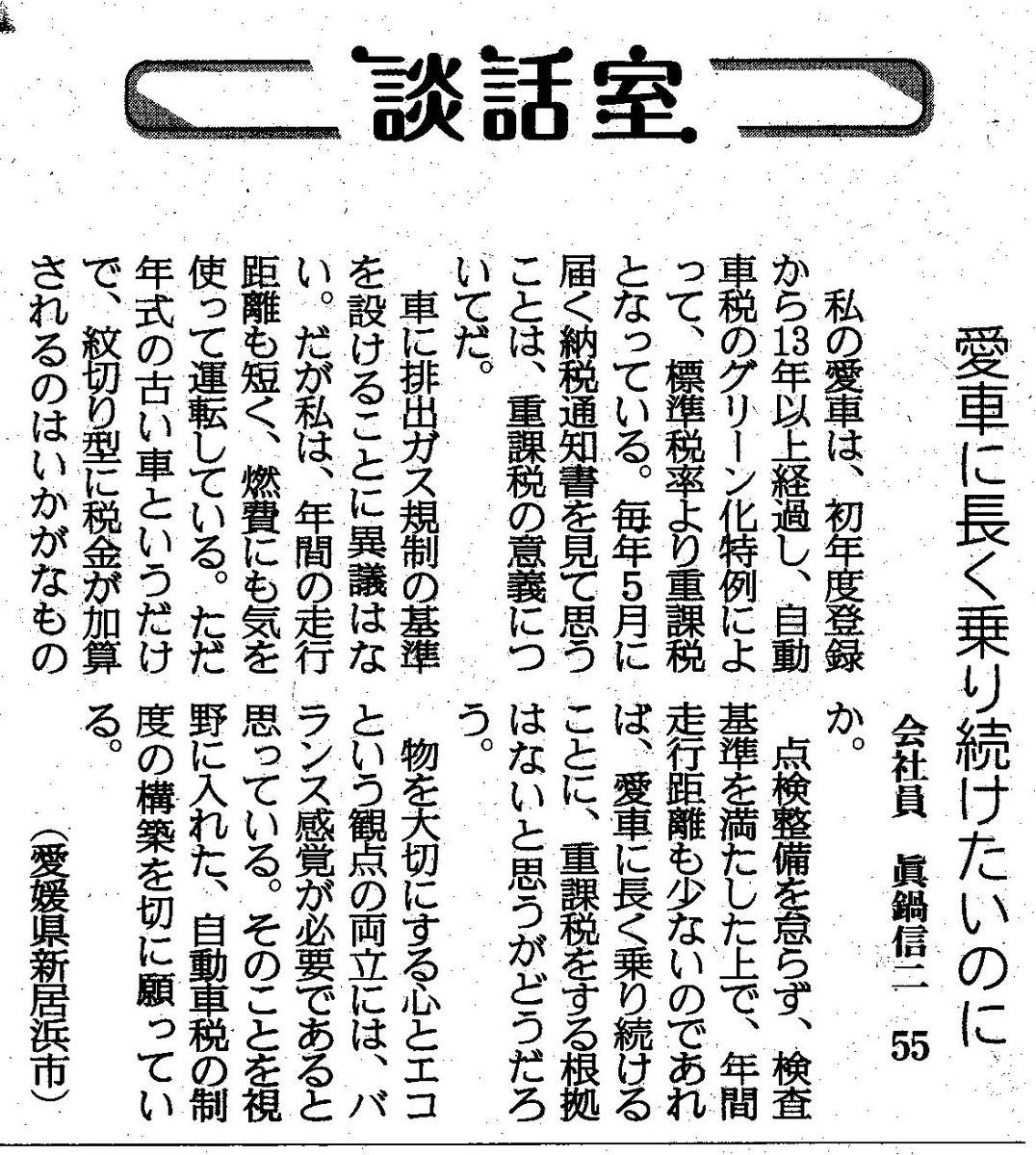 f:id:satoumamoru:20190619180653j:plain