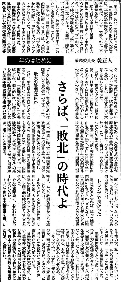 f:id:satoumamoru:20190626161240j:plain