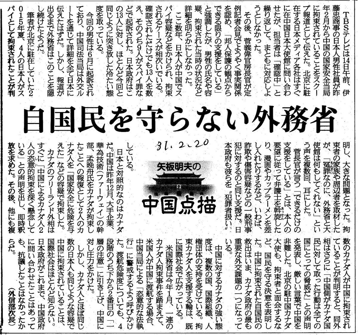 f:id:satoumamoru:20190626161625j:plain