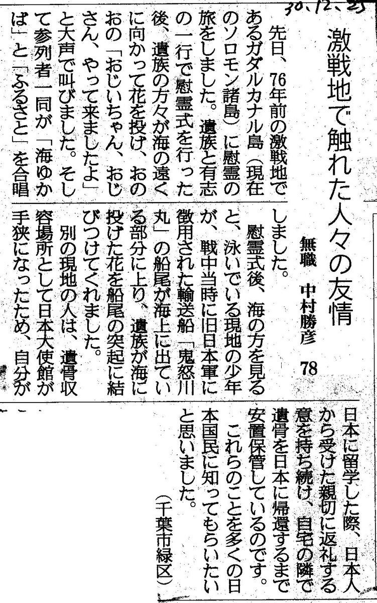 f:id:satoumamoru:20190626162215j:plain
