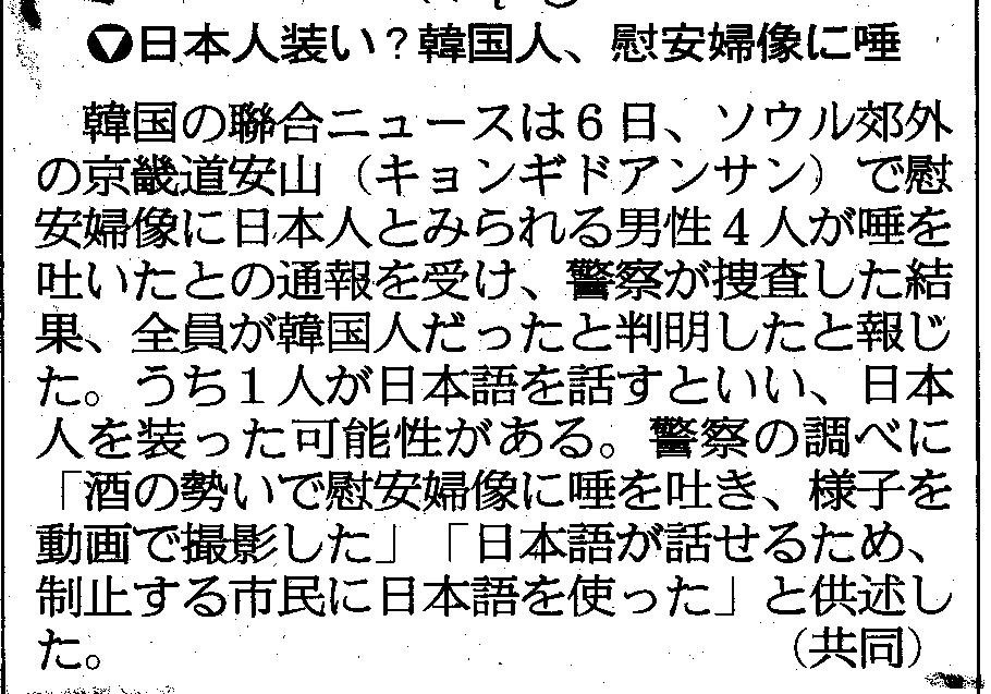 f:id:satoumamoru:20190710191651j:plain