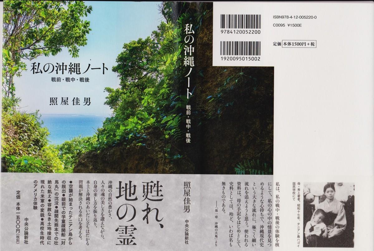 f:id:satoumamoru:20190723113603j:plain