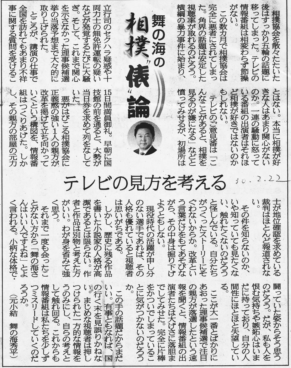 f:id:satoumamoru:20190723122439j:plain