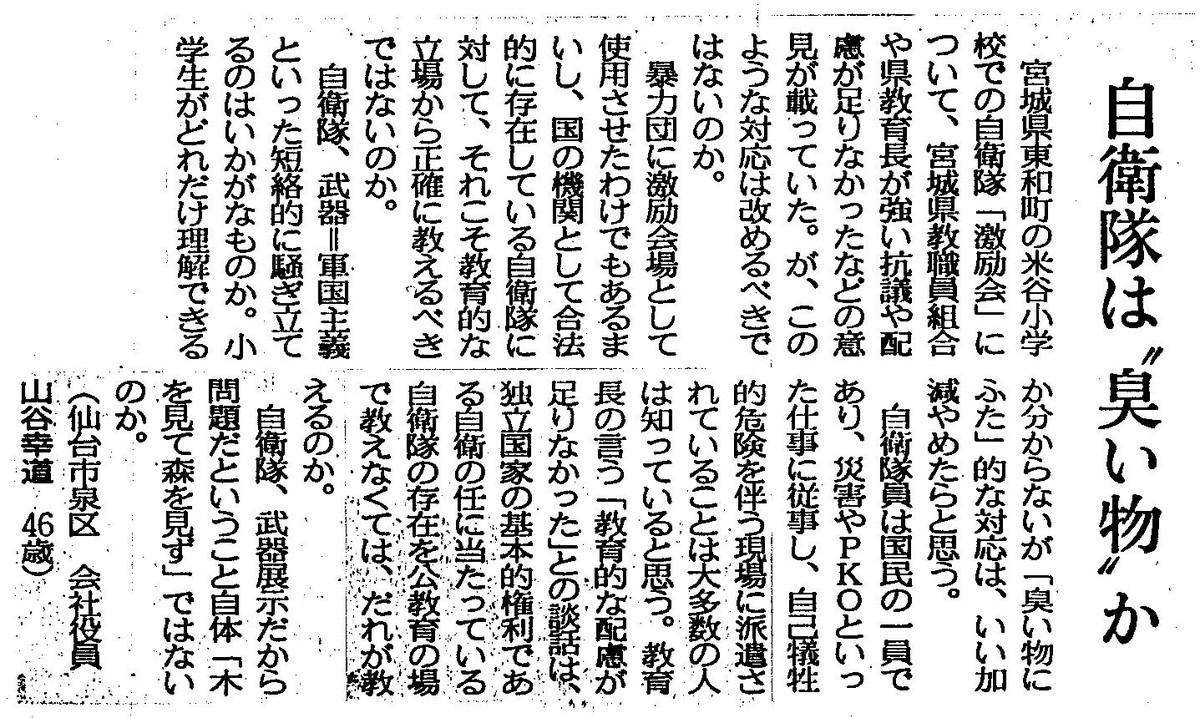f:id:satoumamoru:20190730130630j:plain