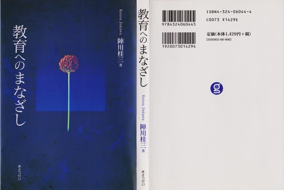 f:id:satoumamoru:20190812164209j:plain