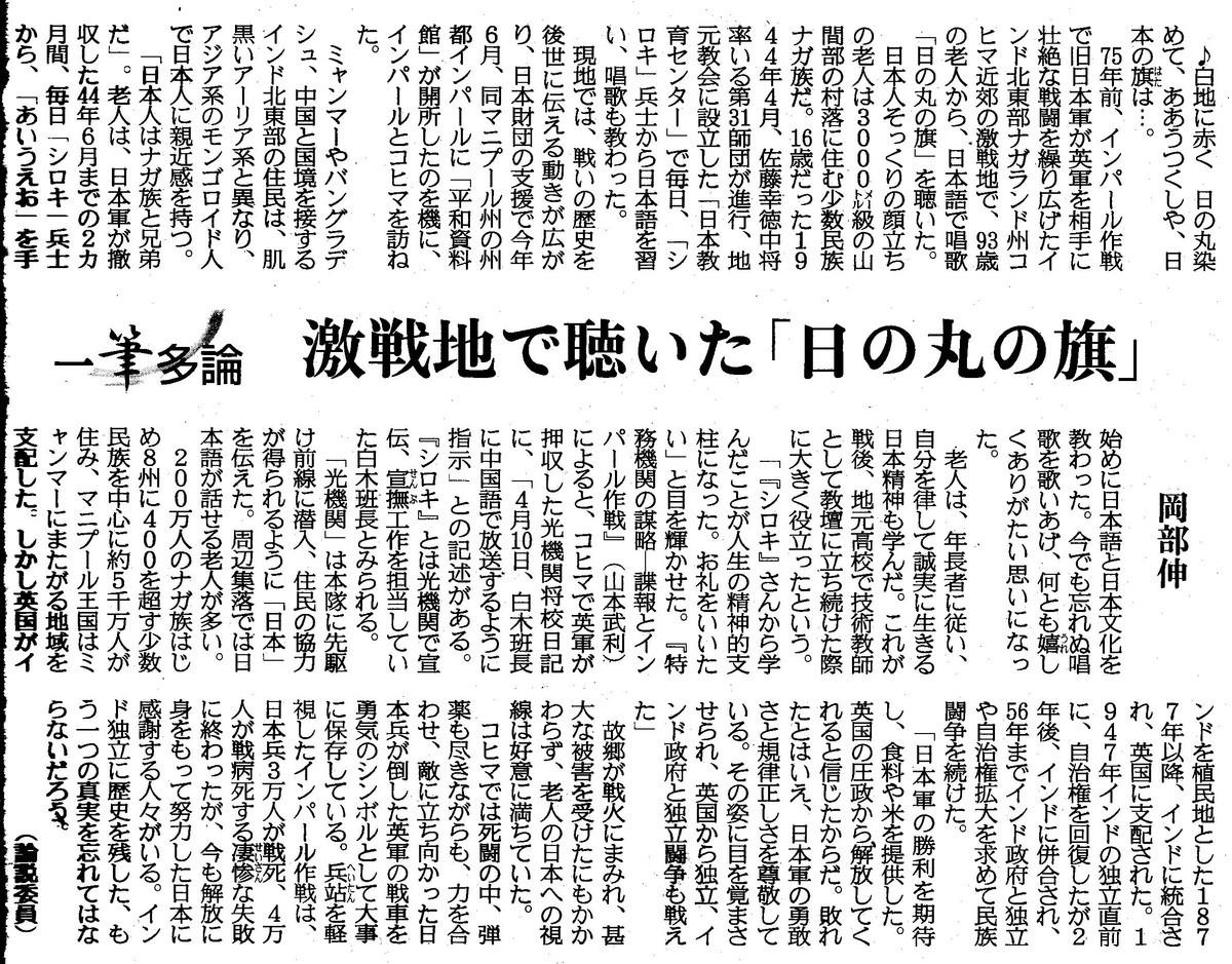 f:id:satoumamoru:20190812181813j:plain