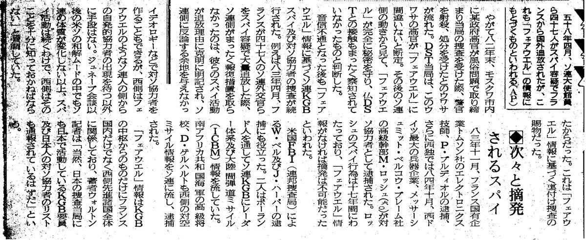 f:id:satoumamoru:20190817132009j:plain