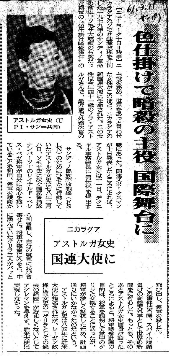 f:id:satoumamoru:20190817135844j:plain