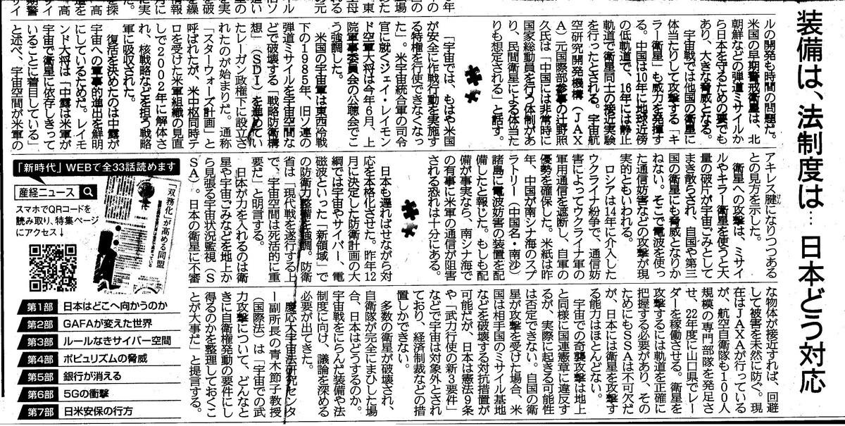 f:id:satoumamoru:20190819121502j:plain