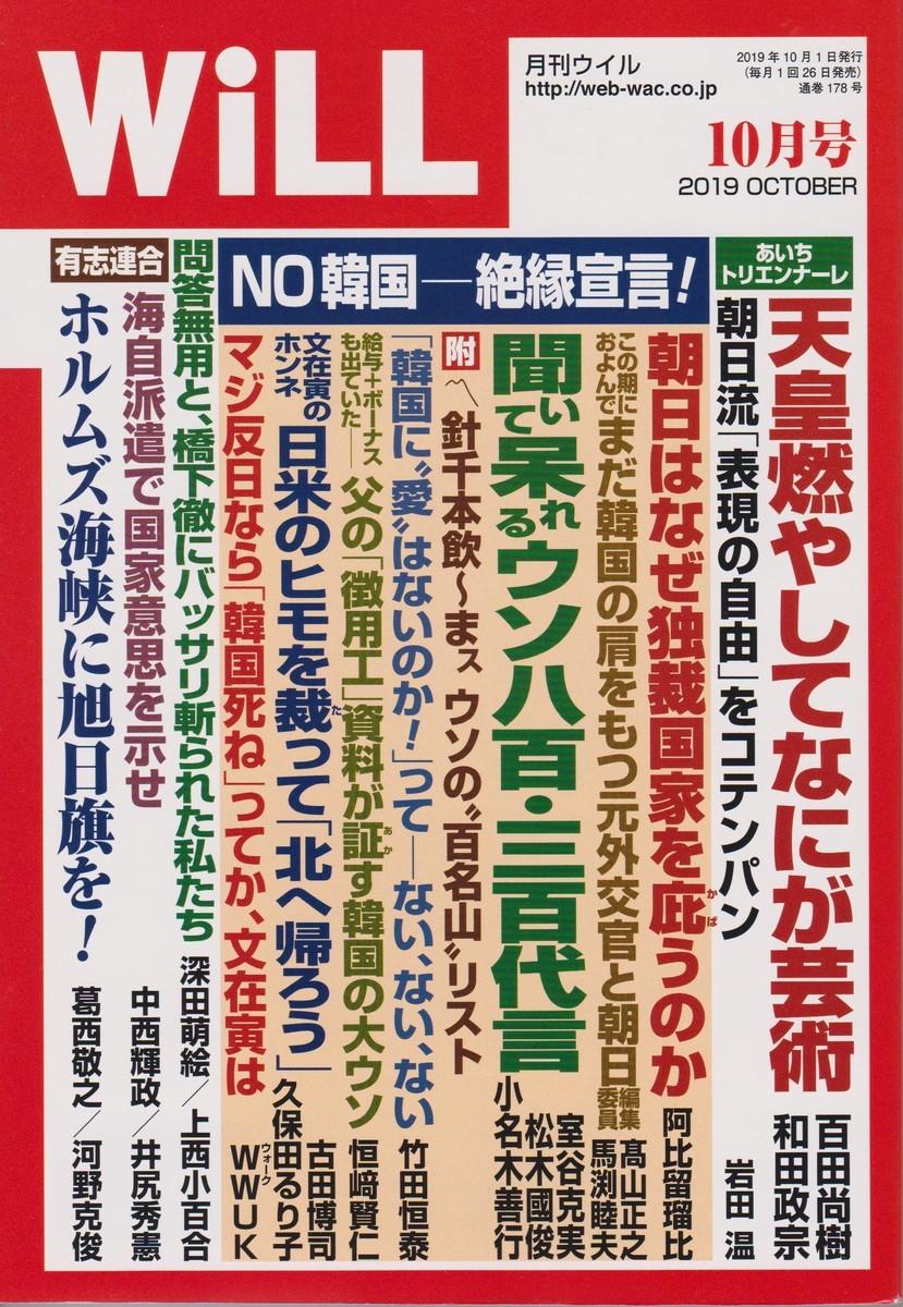 f:id:satoumamoru:20190828135706j:plain