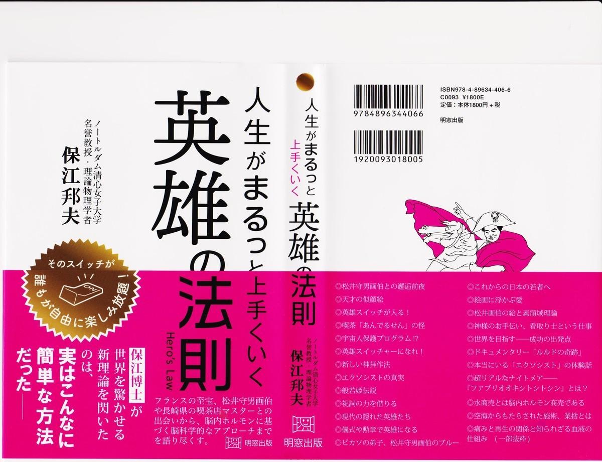 f:id:satoumamoru:20191104212656j:plain