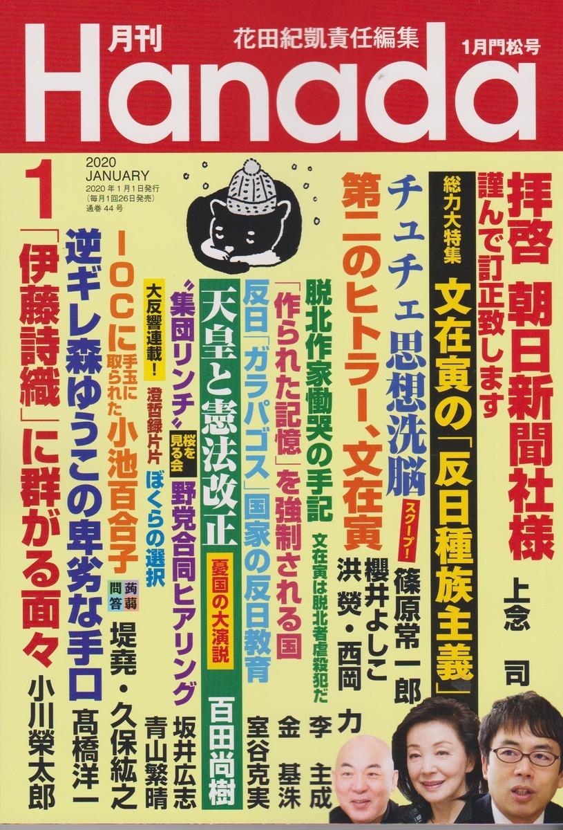 f:id:satoumamoru:20191126163519j:plain
