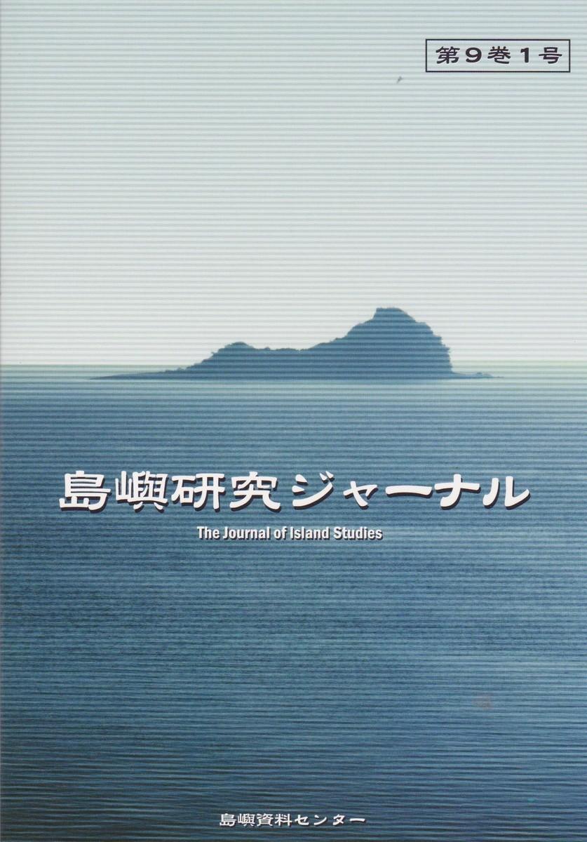 f:id:satoumamoru:20191208140053j:plain