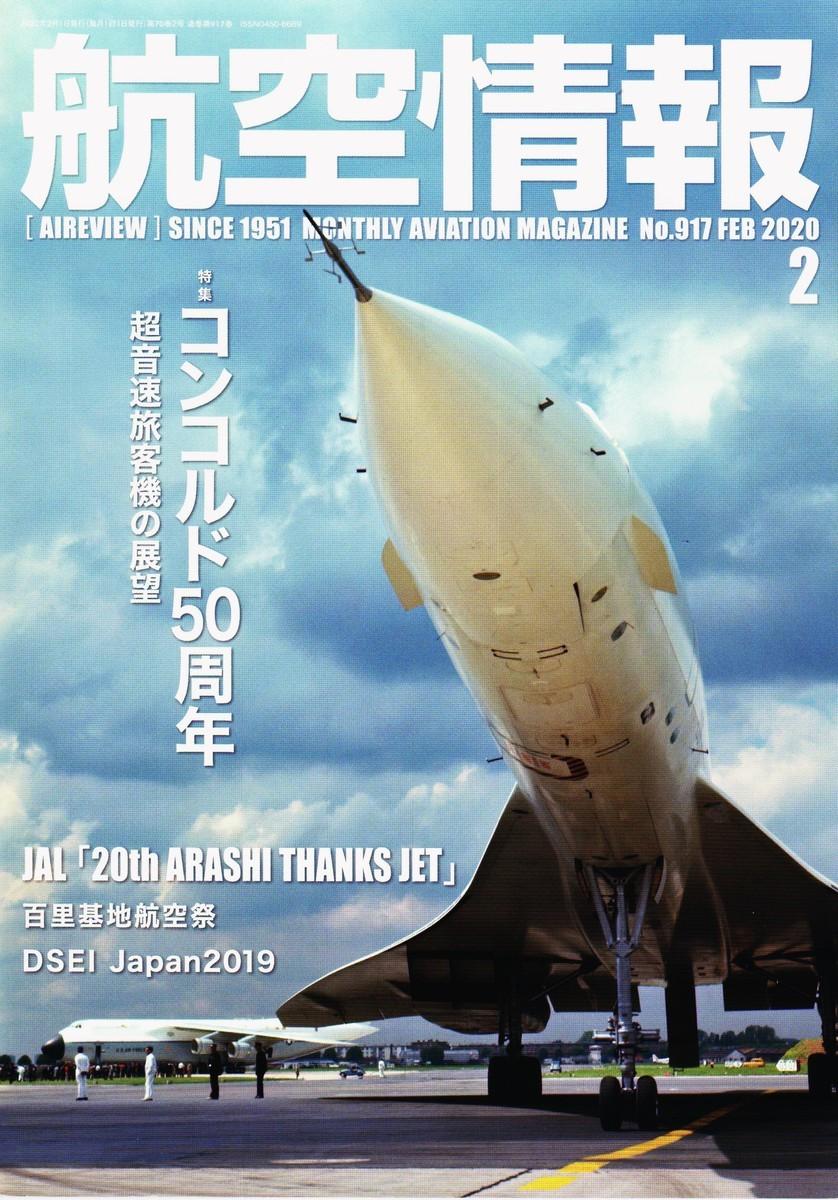 f:id:satoumamoru:20191230124745j:plain