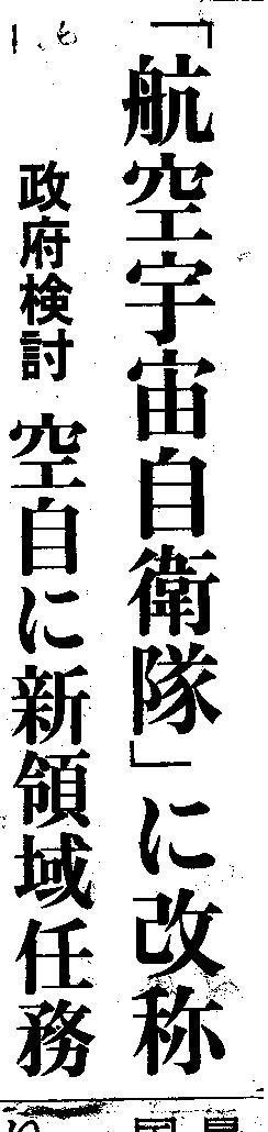 f:id:satoumamoru:20200107170705j:plain