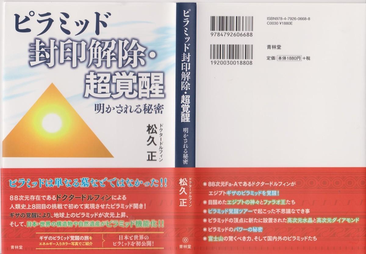 f:id:satoumamoru:20200124112727j:plain