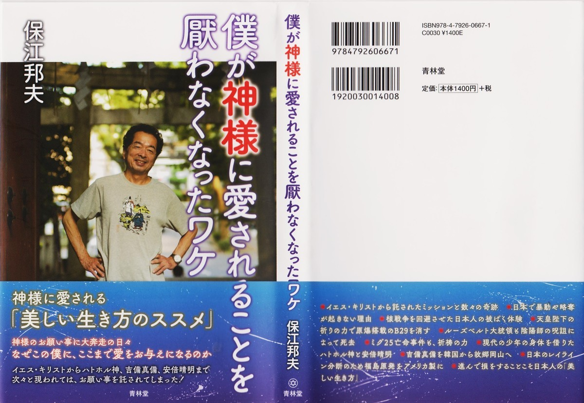 f:id:satoumamoru:20200124112942j:plain