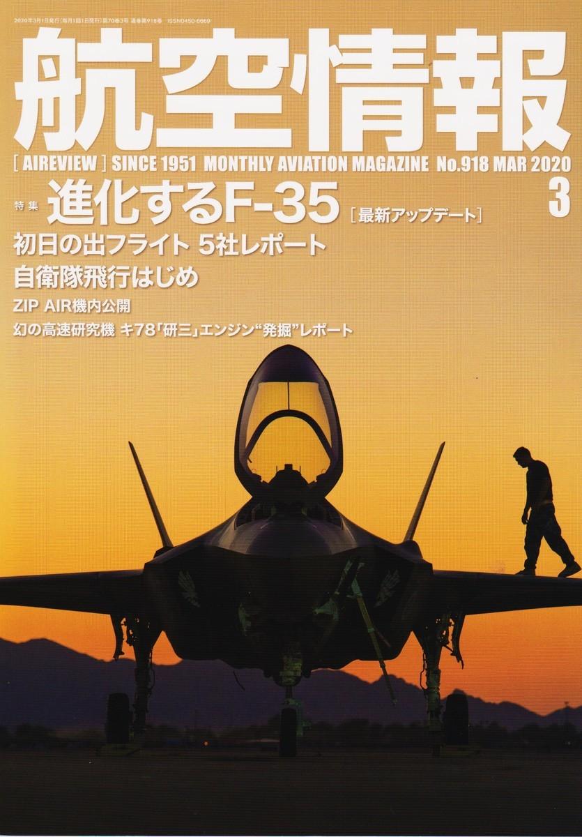 f:id:satoumamoru:20200124124317j:plain