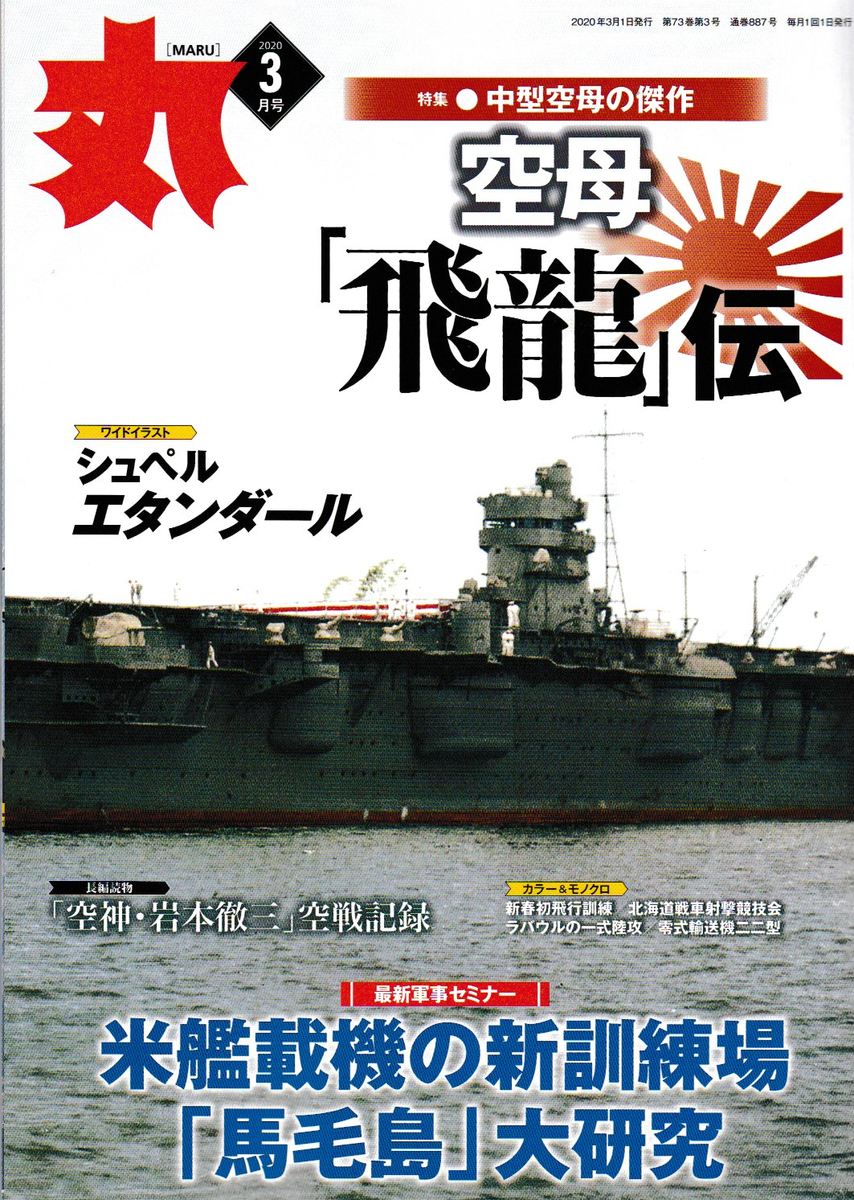 f:id:satoumamoru:20200201194711p:plain